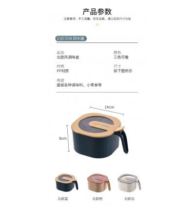 Seasoning Box Spice Jars 4 Compartment,Seasoning Container Jars,Storege Box,Condiment Jar,Spoon.Penyimpanan rempah Dapur